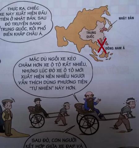 Trang sách Wow! - Những bí mật kỳ diệuin bản đồ đường lưỡi bò phi pháp của Trung Quốc. Ảnh:V.T.