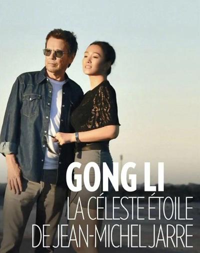 Vợ chồng Củng Lợi trên tạp chí Paris Match