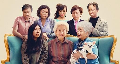 Một phần đại gia đình của Billi trong phim. Ảnh: A24.