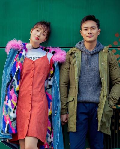Tào Tuấn và Lam Doanh Oánh.  Ảnh: Sina.