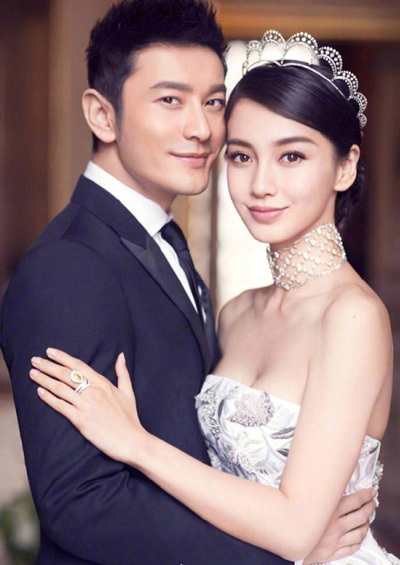 Huỳnh Hiểu Minh và Angelababy. Ảnh: Sina.