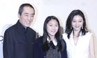 Trương Nghệ Mưu cùng vợ dự sự kiện