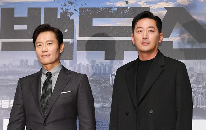 Lee Byung Hun (trái) vàHa Jung Woo