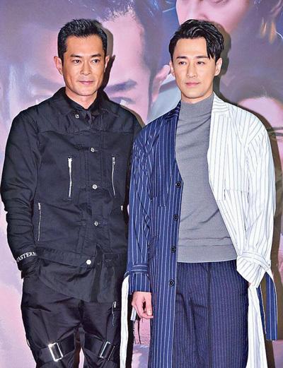 Các tài tử Cổ Thiên Lạc (trái) và Lâm Phong. Ảnh: Mingpao.
