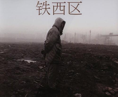 Phim tài liệu Thiết Tây Khu (2002) của đạo diễn Vương Binh xếp thứ 10. Phim kể về cuộc sống của các công nhân ở Thiết Tây Khu. Hầu hết công nhân luôn ở trạng thái bị động, không nhiệt huyết với công việc, chỉ có mỏi mệt. Khi được nghỉ, họ đánh bài, nói tục, đoán bao giờ thì nhà máy phá sản.