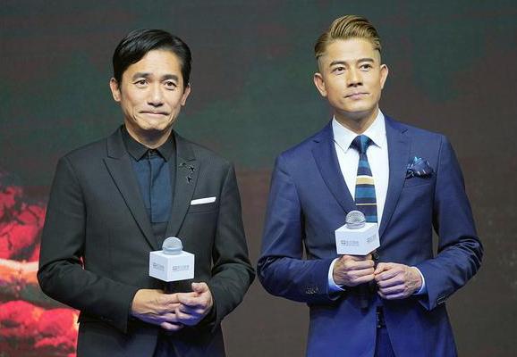 Lương Triều Vỹ (trái) và Quách Phú Thành quảng bá Phong tái khởi thời năm 2019. Ảnh: Mtime.