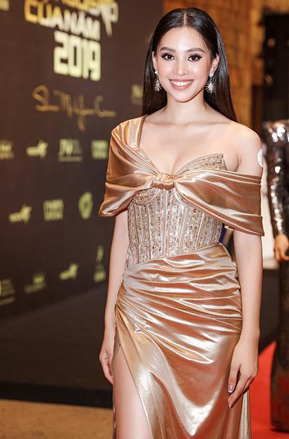 Hoa hậu Việt Nam 2018 Trần Tiểu Vy