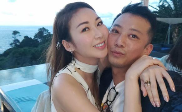 Tư Mẫn và chồng sắp cưới. Ảnh: Instagram.