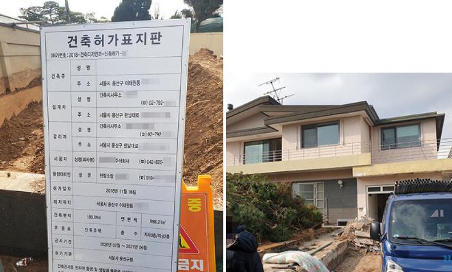 Căn nhà cũ của Joong Ki bị phá bỏ.Ảnh: Nate.