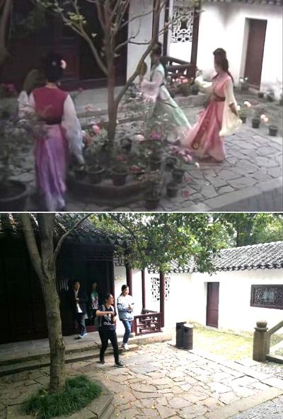 Cảnh phim được quay ở núi Thiên Bình, Tô Châu.