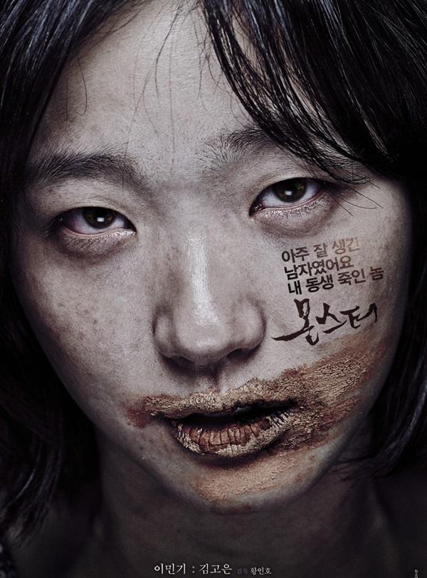 Năm 2014, Kim Go Eun được đạo diễn Hwang In Ho mời đóng phim điện ảnh Monster (Quái vật), trong vai Bok Soon - trí não chậm phát triển, hành vi kỳ quặc và bị cả khu phố xem là kẻ tâm thần. Cô yêu thương em gái hơn sinh mệnh, nhưng rơi vào địa ngục, điên cuồng trả thù khi em bị kẻ giết người hàng loạt hại chết. Tác phẩm ám ảnh người xem bởi cảnh bạo lực, đẫm máu. Đa sốkhán giả cho rằng cách chọn phim của Kim Go Eun có vấn đề, còn các đạo diễn liên tục gửi kịch bản cho cô.