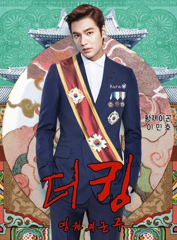 Trong tạo hình quân vương thời hiện đại, Lee Min Ho diện nhiều trang phục lịch lãm với vest, suit, giày tây.
