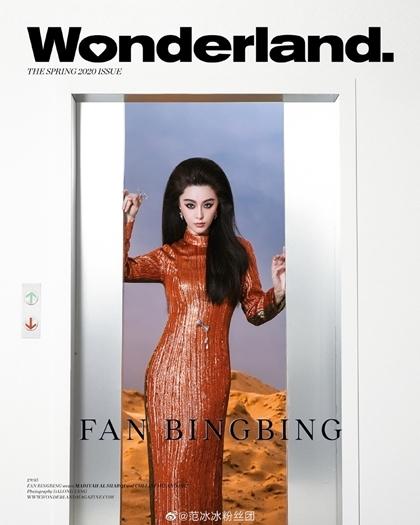 Tạo hình của Phạm Băng Băng trên tạp chí Wonderland nhận được nhiều khen ngợi từ truyền thông và người hâm mộ.