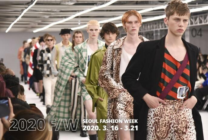 Seoul Fashion Week Thu Đông 2020 - từng dự kiến tổ chức từ ngày 16/3 đến21/3 - hoãn vô thời hạn. Ảnh: SFW.