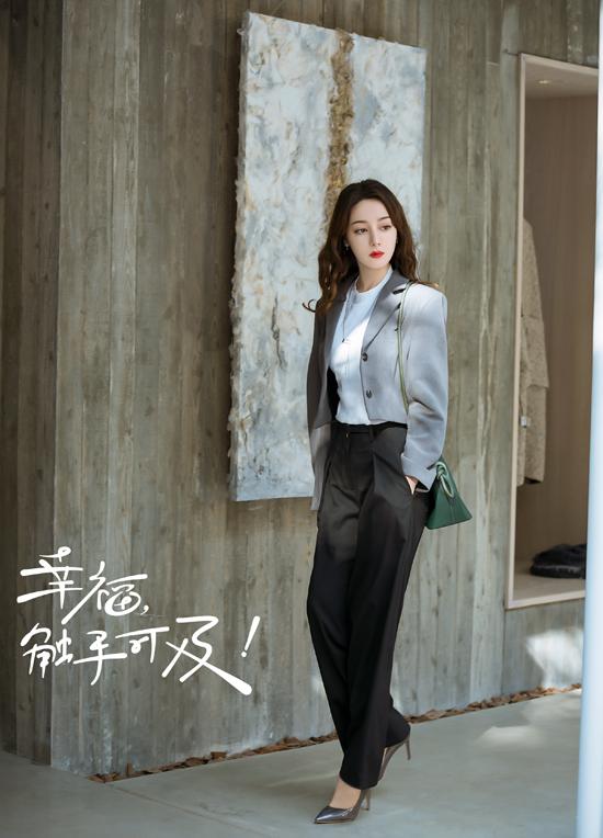 Nhân vật của cô là nhà thiết kế thời trang, người sáng lập một thương hiệu.
