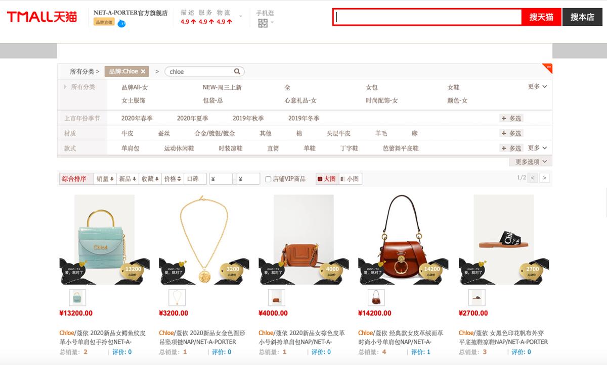 Chloé - một trong những thương hiệu thuộc Richemont đangbày bán trên trang Tmall. Ảnh: Jing Daily