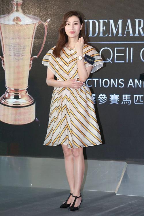 Người đẹp diện váy Fendi dự sự kiện năm 2018.
