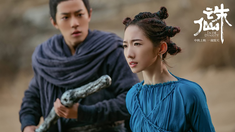 Tiêu Chiến (trái) và Mạnh Mỹ Kỳ trong Tru Tiên I. Ảnh: Weibo.