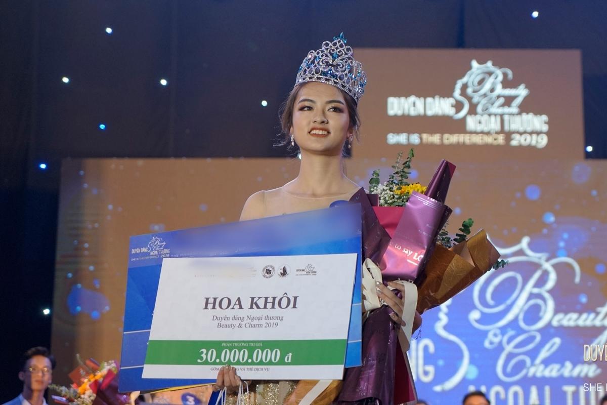 Nguyễn Hà My sinh năm 1999, quê ở Phú Thọ, là sinh viên khoa Thương mại quốc tế, Đại học Ngoại thương Hà Nội. Nữ sinh đăng quang cuộc thi Duyên dáng Ngoại thương 2019. Cô từng đỗ đại học với 29 điểm thi đầu vào.