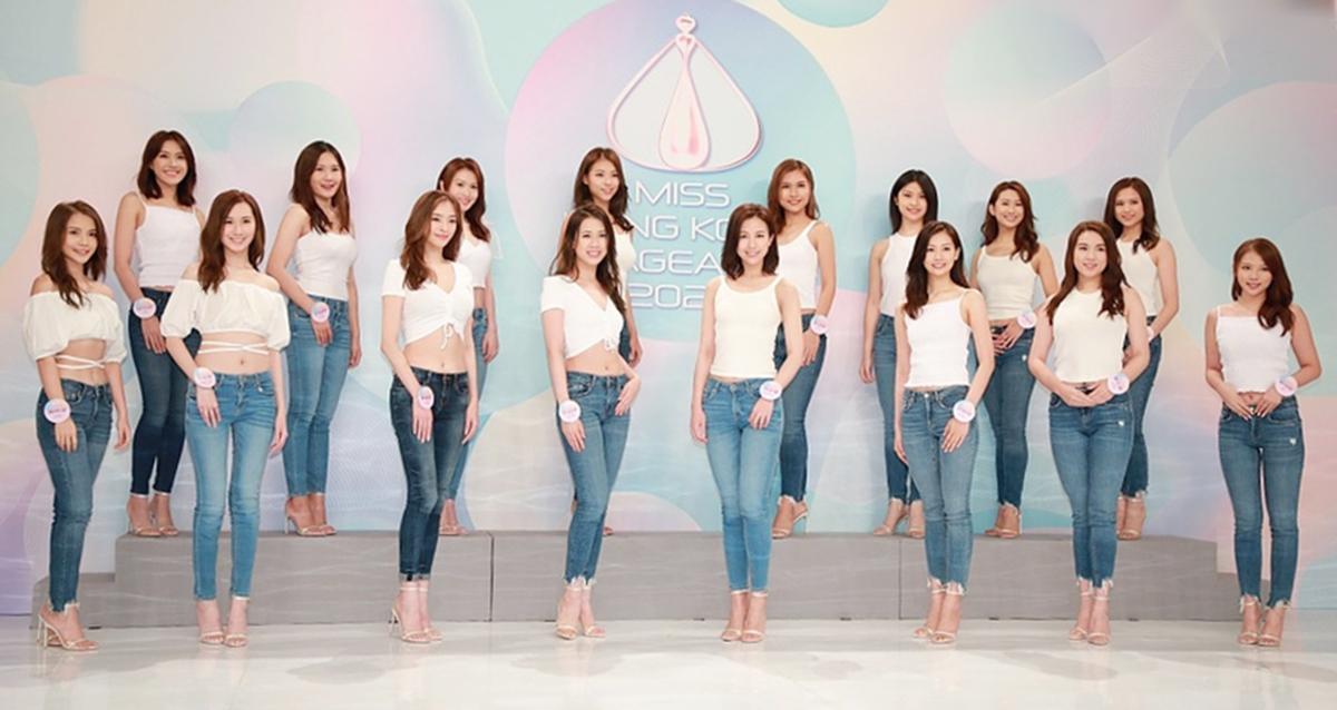 Các thí sinh tham dự buổi họp báo giới thiệu top 16 tại trụ sở của TVB. Do dịch, cuộc thi được ghi hình và phát sóng trên mạng xã hội, không có khán giả tham dự.