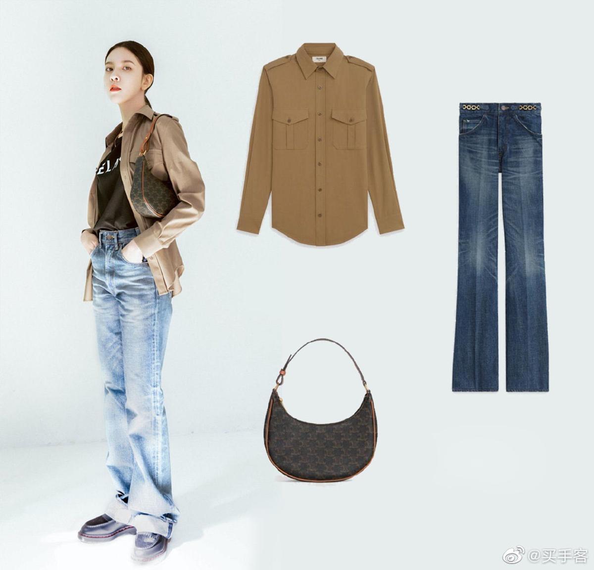 Trên Weibo, Tống Nghiên Phi được khán giả khen cá tính khi tạo dáng với set đồ phong cách retro, cổ điển thập niên 1970. Áo thun đen, sơ mi khoác ngoài, quần jeans và túi đeo vai đều thuộc BST mới nhất của nhà mốt Celine.