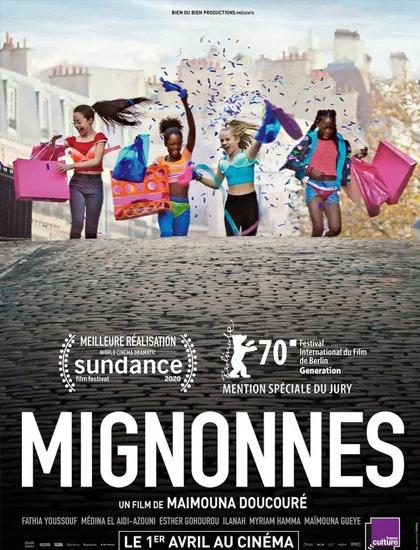 Poster quảng bá phim khi ra rạp tại Pháp hồi tháng 4. Ảnh: Deadline