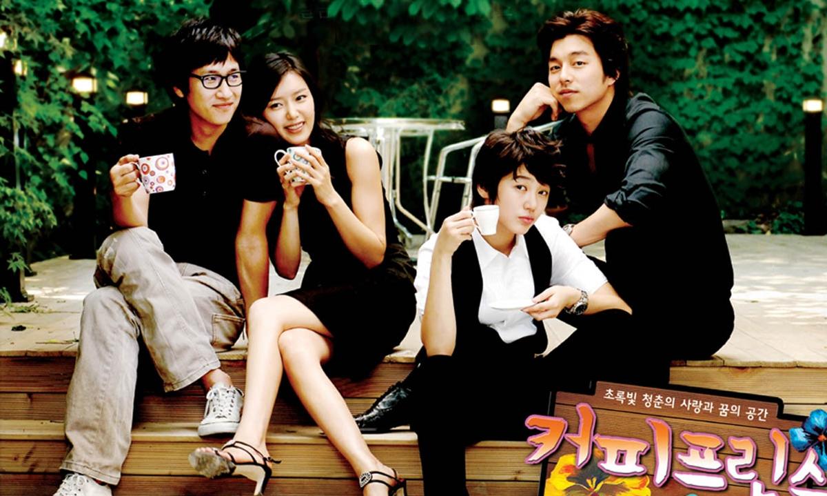 Tạo hình của các diễn viên Tiệm cà phê hoàng tử. Từ trái qua: Lee Sun Kyun, Chae Jung An, Yoon Eun Hye và Gong Yoo. Ảnh: MBC.