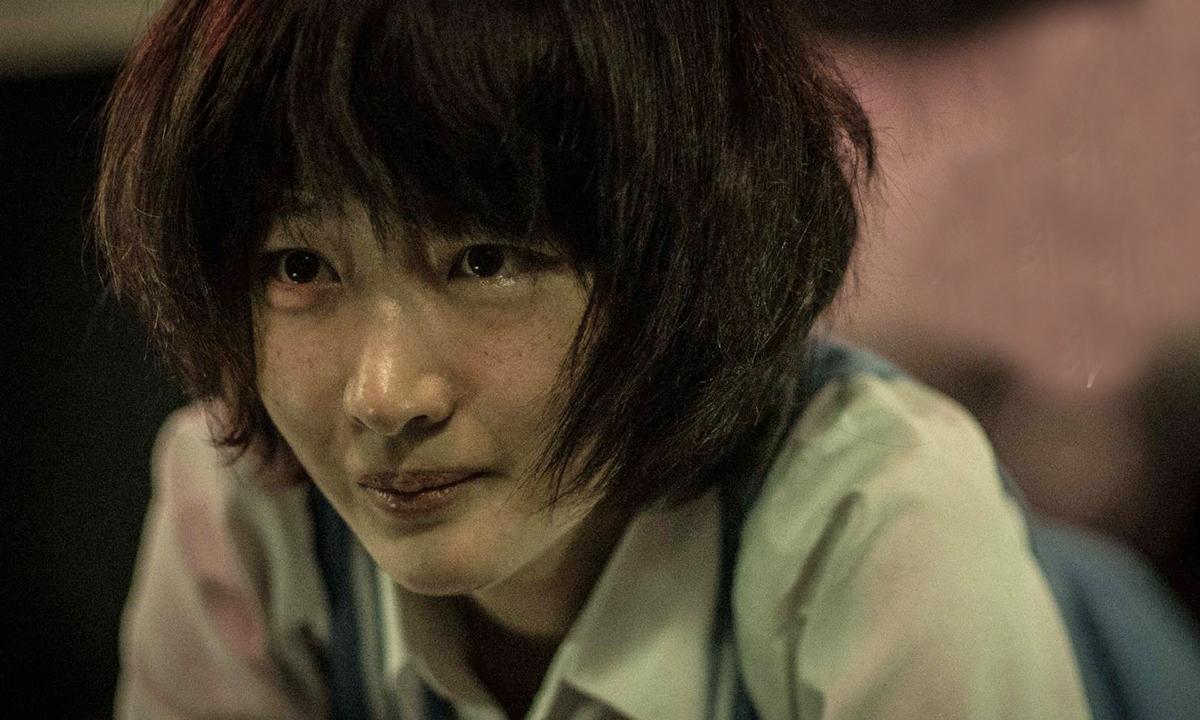 Chu Đông Vũ đóng Trần Niệm trong phim. Ảnh: weibo.