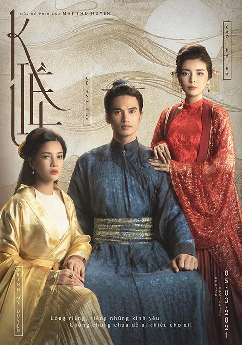 Từ trái qua: Thúy Kiều (Mỹ Duyên), Thúc Sinh (Lê Anh Huy), Hoạn Thư (Cao Thái Hà) trên poster phim Kiều. Ảnh: Tincom.