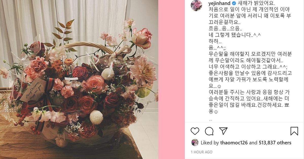 Son Ye Jin lần đầu thừa nhận tin hẹn hò. Ảnh: Instagram Yejinhand.