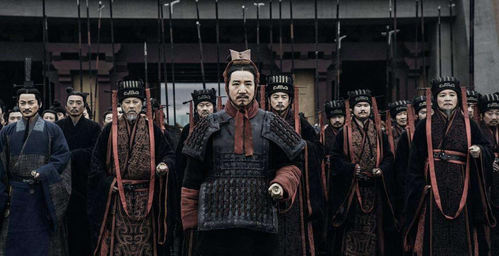Xếp thứ chín, phim Đại Tần Phú
