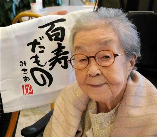 Bà Oji Michio đón sinh nhật 100 tuổi năm 2020. Ảnh: Yahoo.