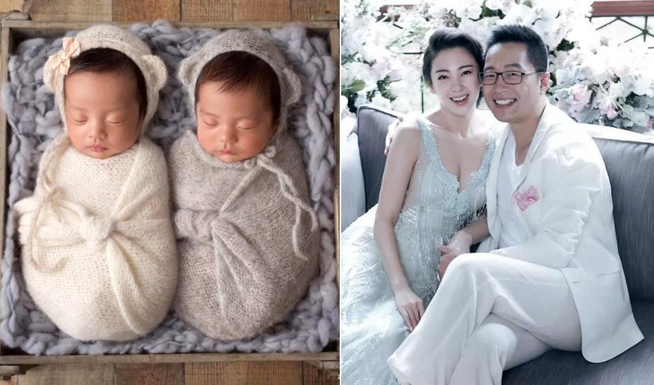 Trương Vũ Kỳ, Viên Ba Nguyên và con sinh đôi. Ảnh: Sina.