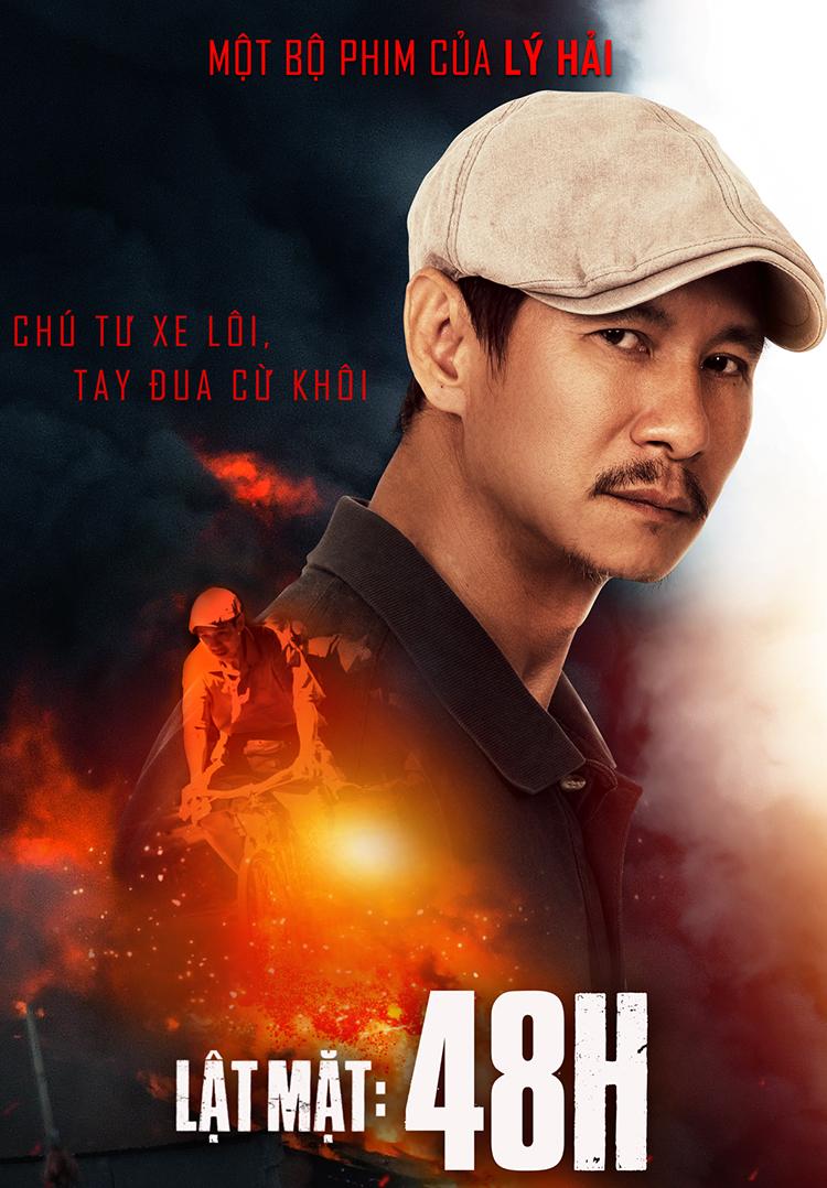 Lý Hải là đạo diễn, nhà sản xuất và đóng vai phụ trong Lật mặt: 48h. Ảnh: Lê Tuấn.