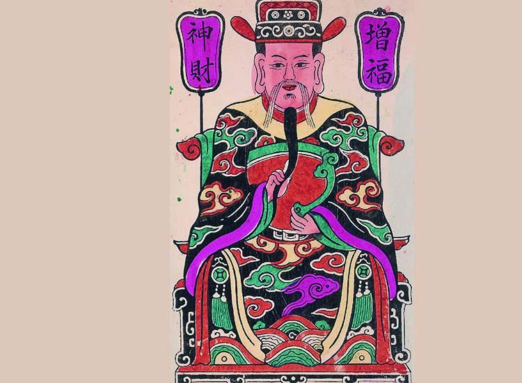 Tranh vẽ Thần Tài của sách Tranh dân gian Việt Nam
