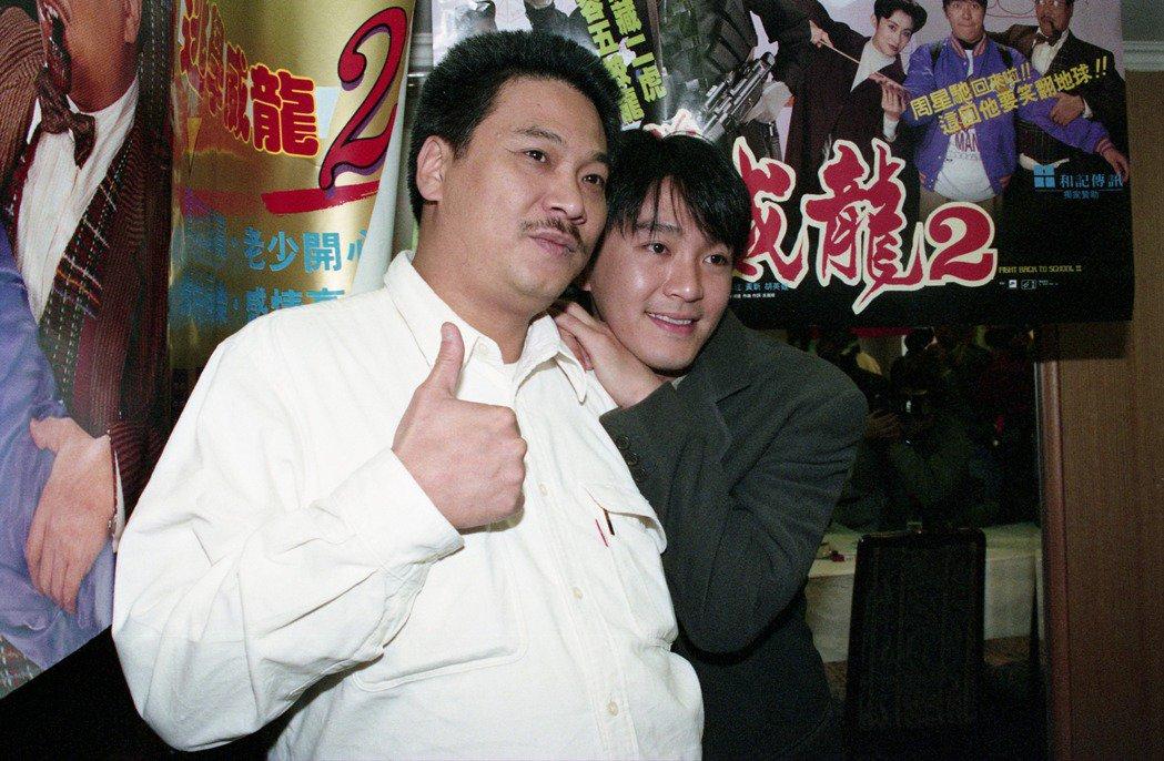Mối duyên Ngô Mạnh Đạt - Châu Tinh Trì - 2