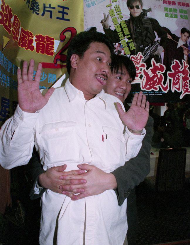 Mối duyên Ngô Mạnh Đạt - Châu Tinh Trì