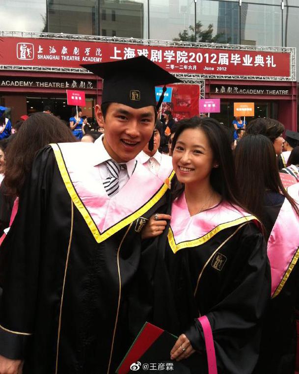 Ngạn Lâm và Giai Ni quen nhau khi học cùng trường đại học. Ảnh: Weibo/Wangyanlin.