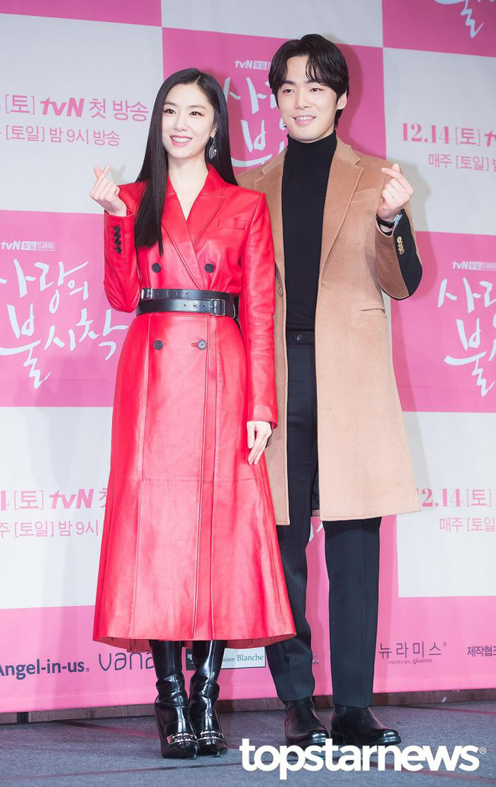 Seo Ji Hye và