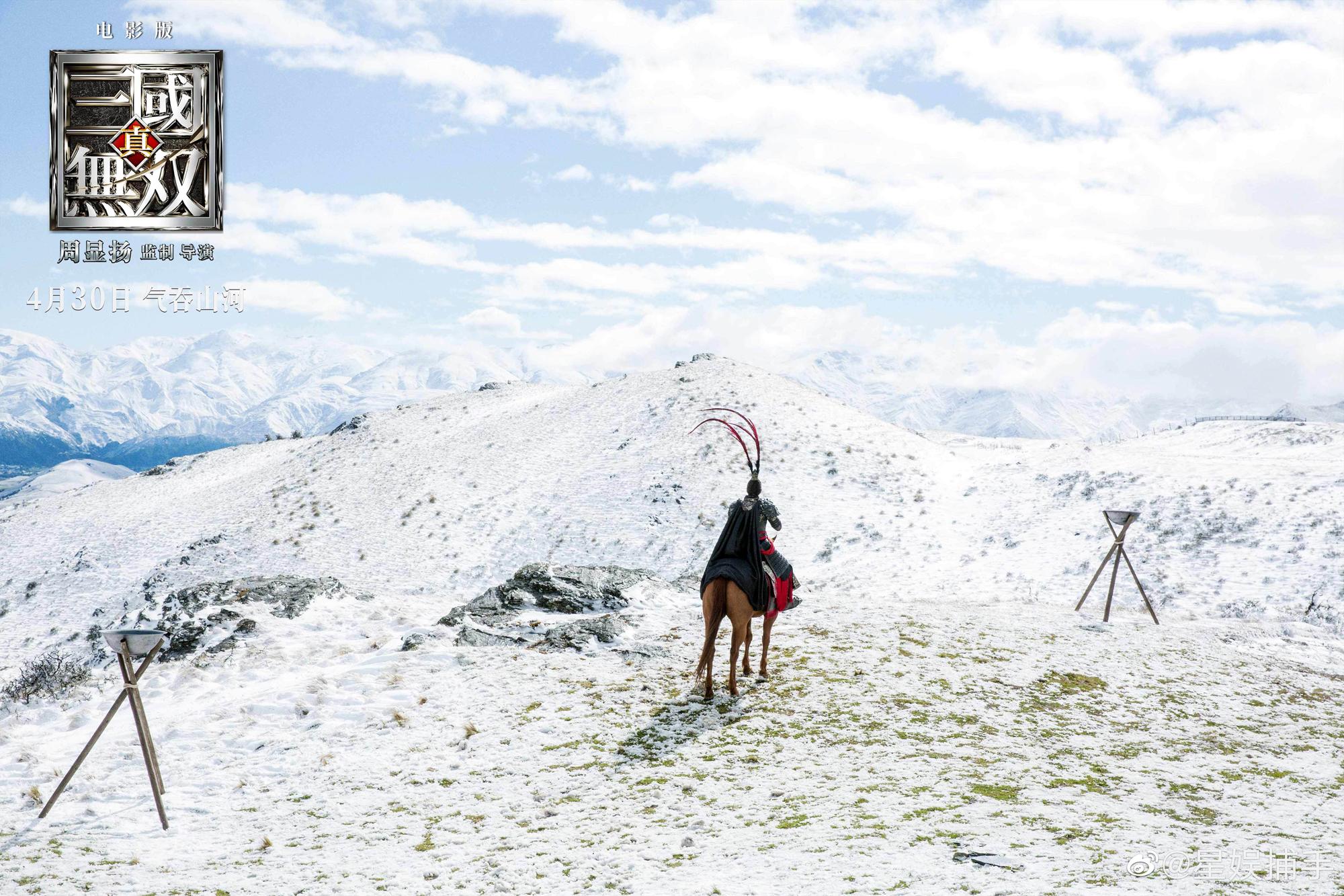 Cảnh Lã Bố (Cổ Thiên Lạc) cưỡi ngựa trên núi tuyết.