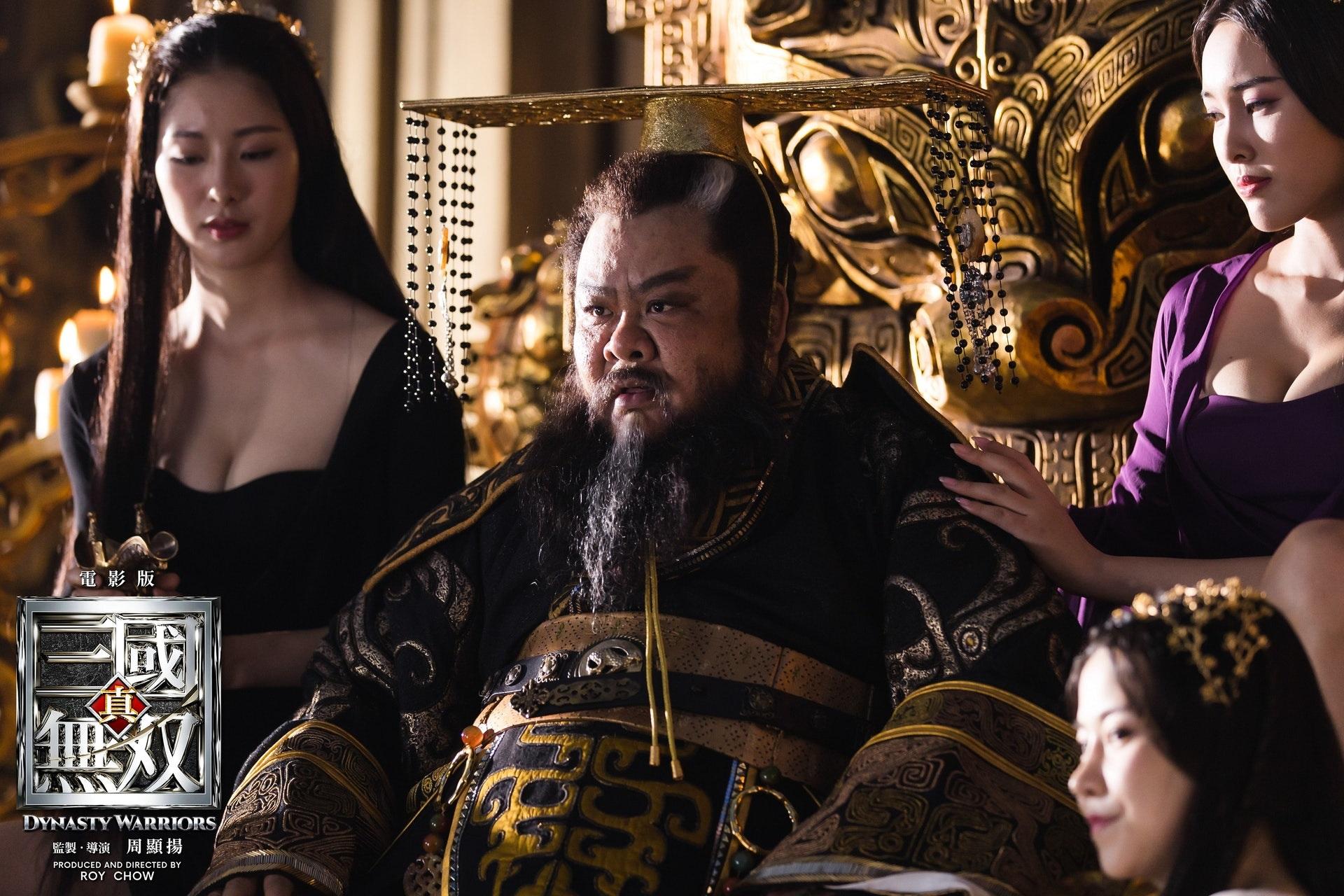 Tài tử Lâm Tuyết đóng Đổng Trác háo sắc, hoang dâm. Phim do Chu Hiển Dương đạo diễn, ra mắt từ 30/4, dự kiến chiếu trên Netflix vào mùa hè.