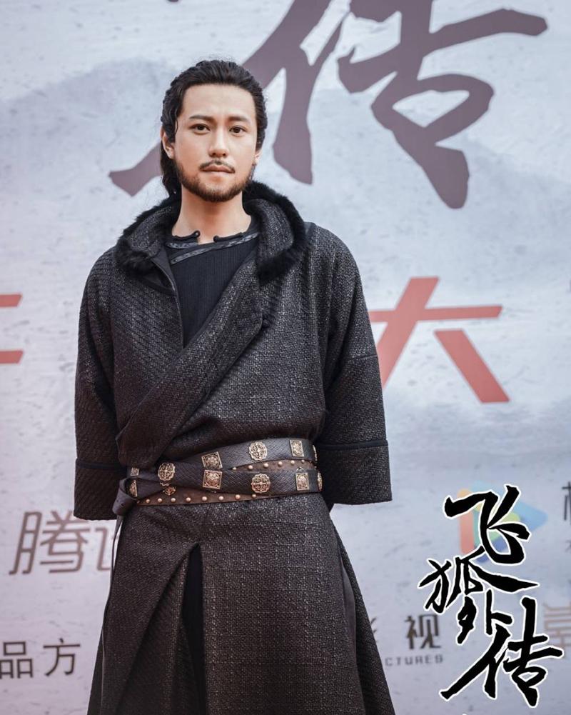 Tạo hình Hồ Phỉ của Tần Tuấn Kiệt. Ảnh: QQ.