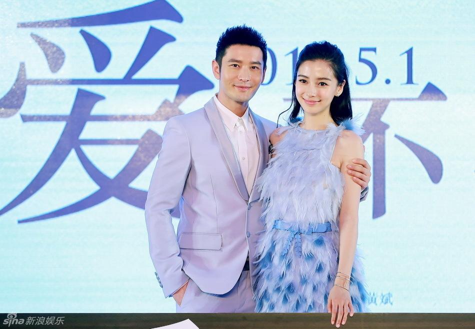 Huỳnh Hiểu Minh, Angelababy thường dự sự kiện cùng nhau khi mới cưới. Ảnh: Sina.