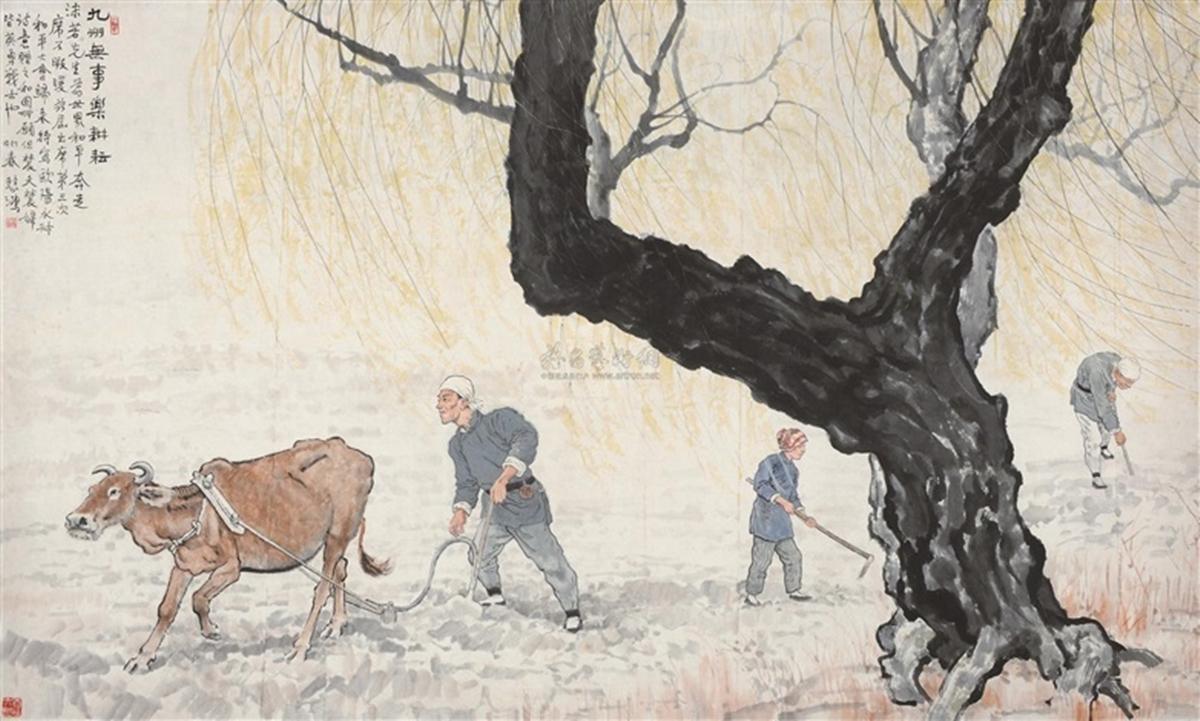 Bức Cửu Châu vô sự lạc canh vân của Từ Bi Hồng được bán ở mức 266,8 triệu nhân dân tệ (40,9 triệu USD) tại phiên đấu giá của Poly ở Bắc Kinh năm 2011. Tác phẩm được sáng tác năm 1951 trên chất liệu mực và màu trên giấy, kích thước 150 x 250 cm.Cùng với Tề Bạch Thạch, Từ Bi Hồng là danh họa của Trung Quốc thế kỷ XX. Ông từng theo học Cao đẳng Mĩ thuật Paris. Tác phẩm của ông chủ yếu về đề tài ngựa, người Trung Quốc với nét vẽ phóng khoáng bằng màu mực nho. Ảnh: Poly.