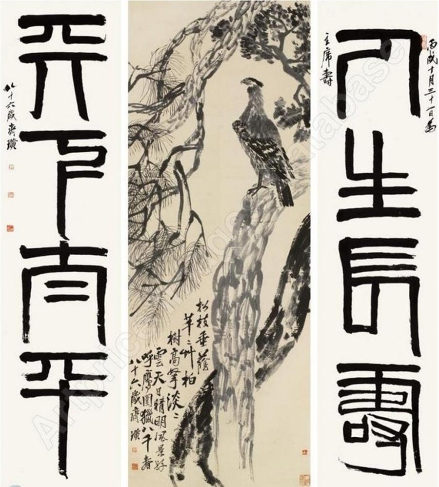 Năm 2011, bức Tùng bách cao lập đồ - Triện thư tứ ngôn liên của Tề Bạch Thạch được bán với giá 420 triệu nhân dân tệ (64,4 triệu USD) trong phiên đấu giá tranh thư pháp mùa xuân của Gia Đức. Tác phẩm hội họa, thư pháp được ông sáng tác năm 1946, dài 266 cm, rộng 100 cm, lấy cây tùng và chim ưng làm chủ đề. Câu đối chữ triện viết trên tác phẩm là Nhân sinh trường thọ - Thiên hạ thái bình.Tề Bạch Thạch (1864 - 1957), quê Hồ Nam, là danh họa hàng đầu Trung Quốc. Năm 1949, ông được phong làm giáo sư danh dự của Học viện nghệ thuật Bắc Kinh. Năm 1953, ông được bầu làm chủ tịch Hiệp hội Hội họa Trung Quốc. Năm 1955, ông được công nhận ông là Danh nhân văn hóa thế giới. Ảnh: SCMP.