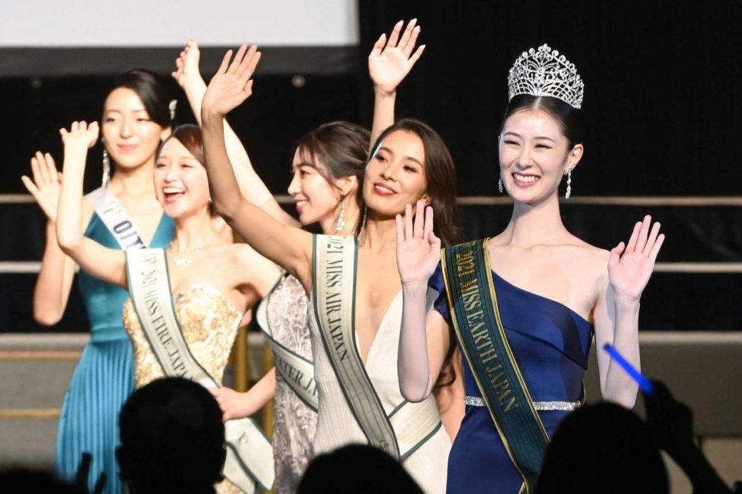 Top 5 Miss Earth Nhật Bản 2021.