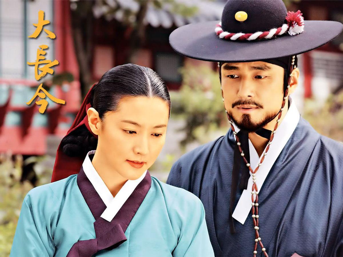 Đại nhân Min Jung Ho góa vợ nhiều năm, phải lòng Jang Geum vì nghị lực, tài năng của nàng. Ảnh: MBC