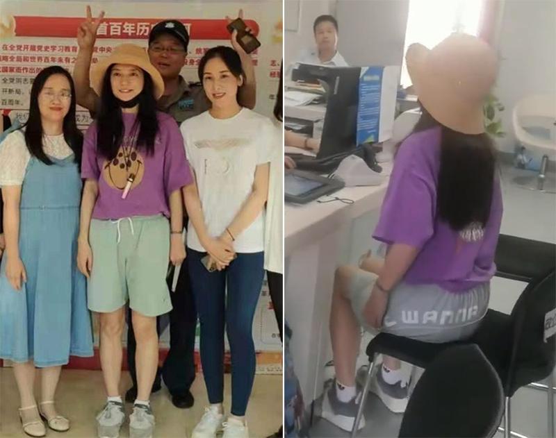 Triệu Vy xuất hiện ở tỉnh An Huy. Ảnh: Weibo/Jim
