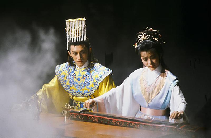 Sở hà Hán giới năm 1985.