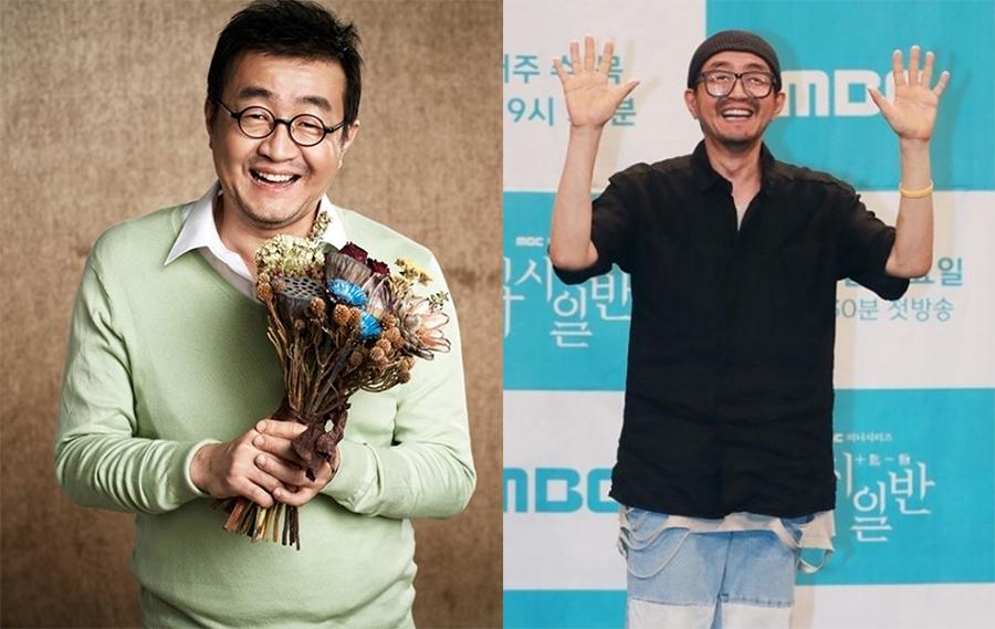 Nam Moon Chul gầy rộc khi xuất hiện ở sự kiện năm 2020. Ảnh: Chosun